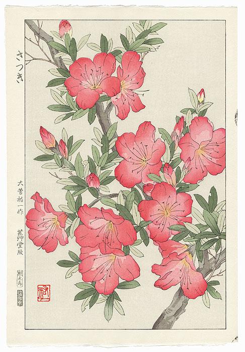 Azalea by Kawarazaki Shodo (1889 - 1973)