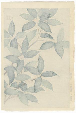 Fragrant Olive by Kawarazaki Shodo (1889 - 1973)