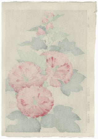 Pink Hollyhock by Kawarazaki Shodo (1889 - 1973)