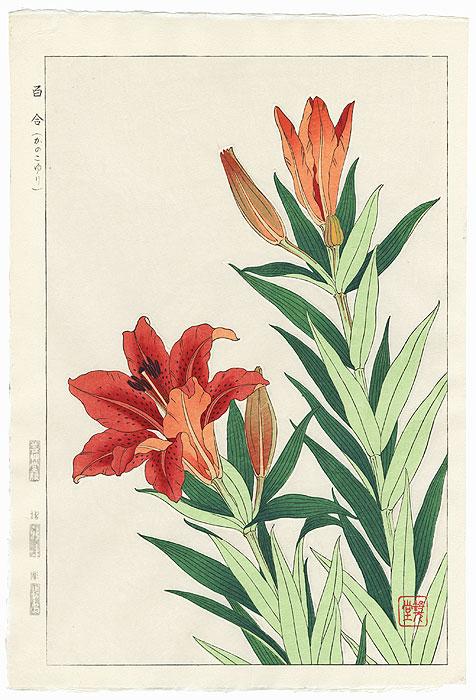Tiger Lilies by Kawarazaki Shodo (1889 - 1973)