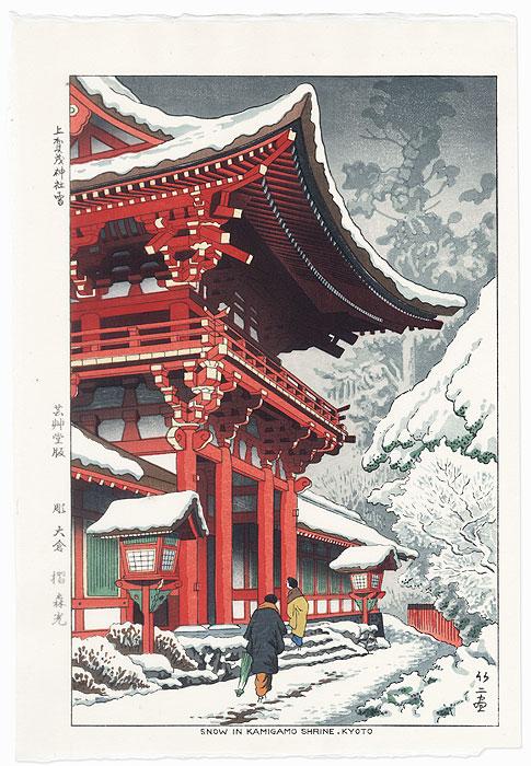 Snow in Kamigamo Shrine, Kyoto, 1953 by Takeji Asano (1900 - 1999)