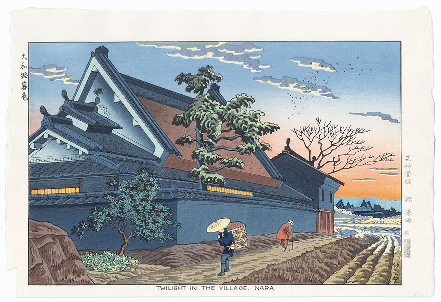 Twilight in the Village, Nara, 1953 by Takeji Asano (1900 - 1999)