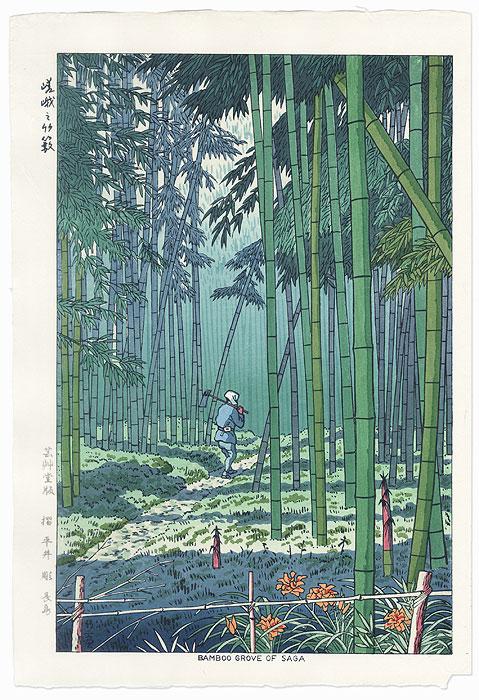 Bamboo Grove of Saga, 1952 by Takeji Asano (1900 - 1999)