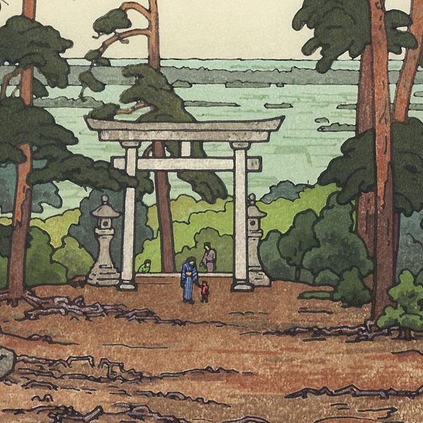 Akiba Shrine, 1951 by Toshi Yoshida (1911 - 1995)