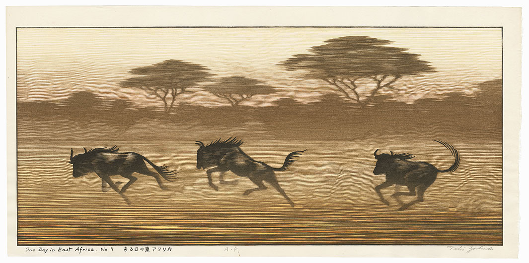 One Day in East Africa No. 7 by Toshi Yoshida (1911 - 1995)