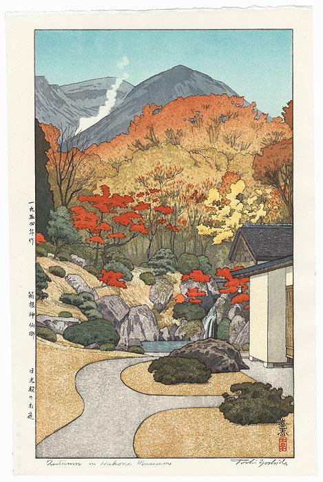 Autumn in Hakone Museum, 1954 by Toshi Yoshida (1911 - 1995)