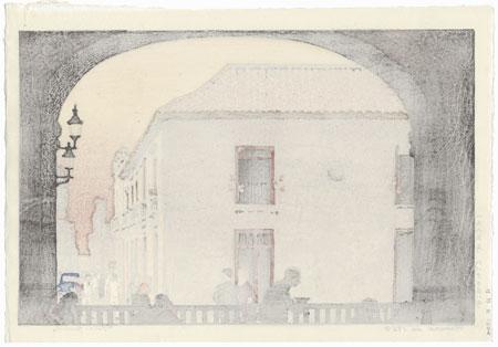 Havana, 1954 by Toshi Yoshida (1911 - 1995)
