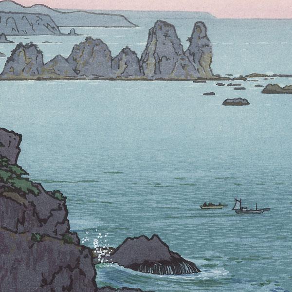 Irozaki, Morning, 1861 by Toshi Yoshida (1911 - 1995)