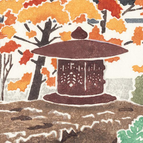 Lanterns and Maples, 1963 by Toshi Yoshida (1911 - 1995)