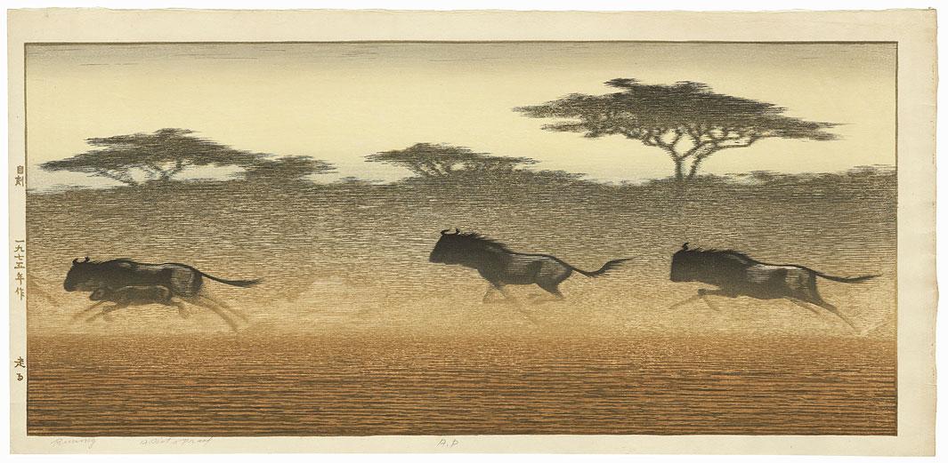 Running by Toshi Yoshida (1911 - 1995)