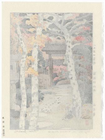 Sangetsu-an, Hakone Museum, 1954 by Toshi Yoshida (1911 - 1995)
