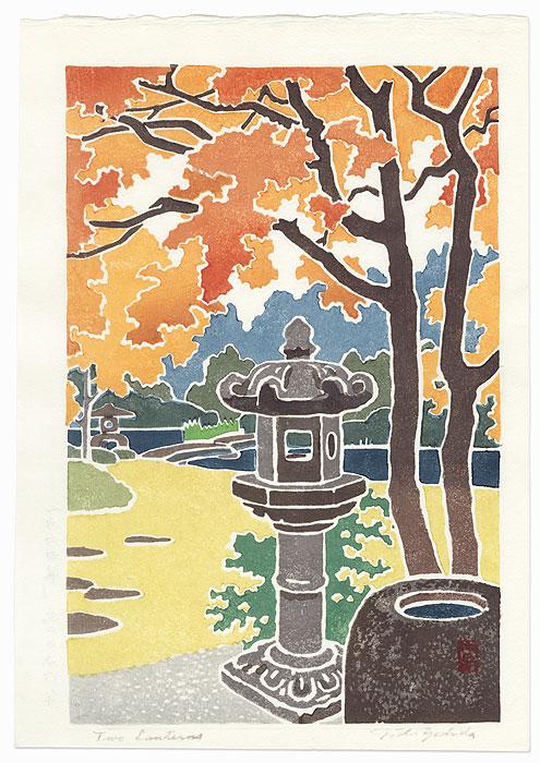 Two Lanterns, 1964 by Toshi Yoshida (1911 - 1995)