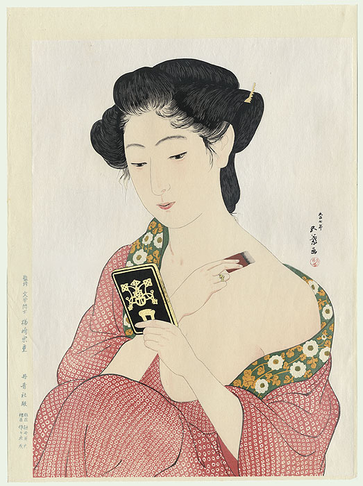 Beauty Applying Powder, 1920 by Hashiguchi Goyo (1880 - 1921)