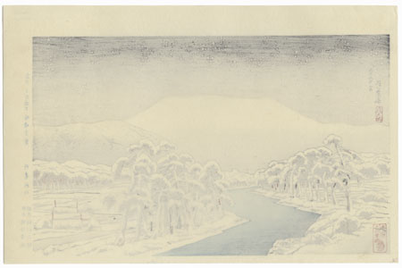 Mt. Ibuki Snow, 1920 by Hashiguchi Goyo (1880 - 1921)