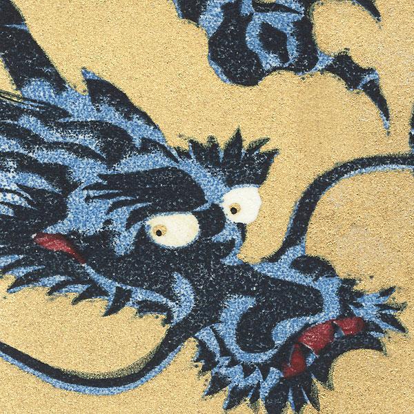 Dragon 4-2, 1993 by Hajime Namiki (born 1947)