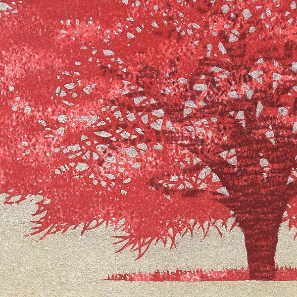 Treescene 125, 2007 by Hajime Namiki (1947 - )