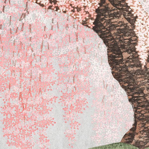 Fushihime Sakura, 2016 by Hajime Namiki (born 1947)