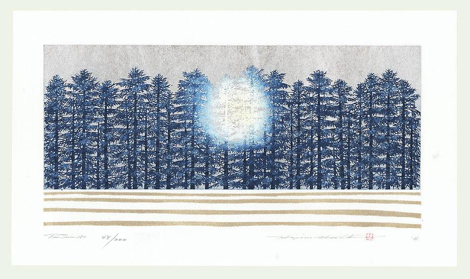 Treescene 150, 2016 by Hajime Namiki (born 1947)