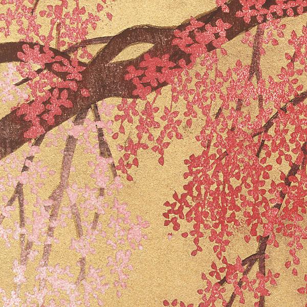 Weeping Cherry 14, 2012 by Hajime Namiki (born 1947)