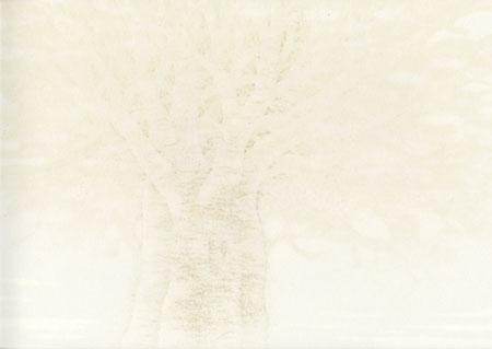 Treescene 95 A, 1999 by Hajime Namiki (born 1947)
