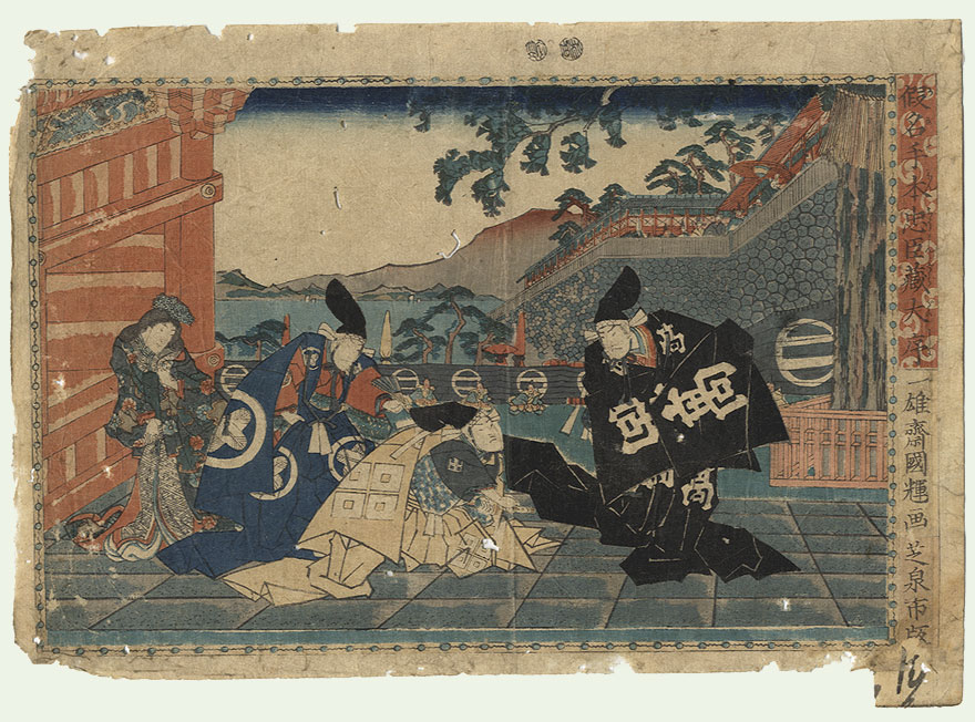 Drastic Price Reduction Moved to Clearance, Act Fast! by Kuniteru I  (1808 - 1876)
