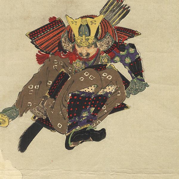 Fuji Arts Overstock Diptych - Exceptional Bargain! by Gekko (1859 - 1920)