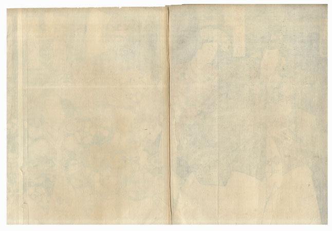 Fuji Arts Overstock Diptych - Exceptional Bargain! by Kunisada II (1823 - 1880)