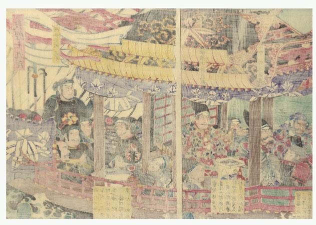 Fuji Arts Overstock Diptych - Exceptional Bargain! by Yoshikazu (active circa 1850 - 1870)