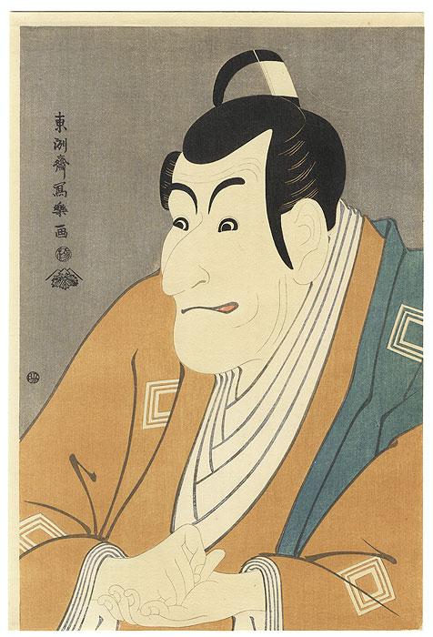 Ichikawa Ebizo as Takemura Sadanoshin by Sharaku (active 1794 - 1795)
