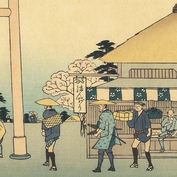Yokkaichi, Station No. 44 by Hiroshige (1797 - 1858)