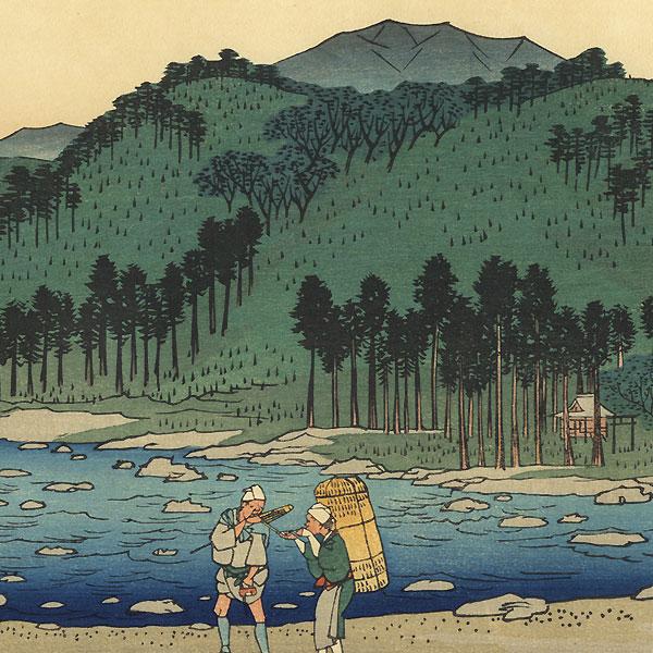 Tsuchiyama, Station No. 50 by Hiroshige (1797 - 1858)
