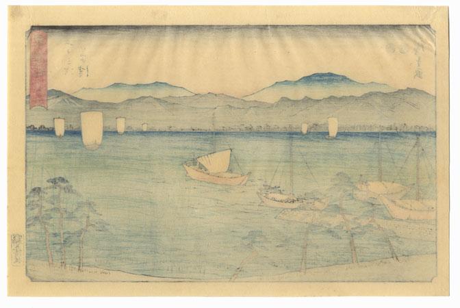 Kusatsu, Station No. 53 by Hiroshige (1797 - 1858)