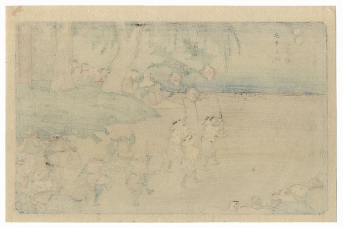 Yoshida, Station No. 35 by Hiroshige (1797 - 1858)