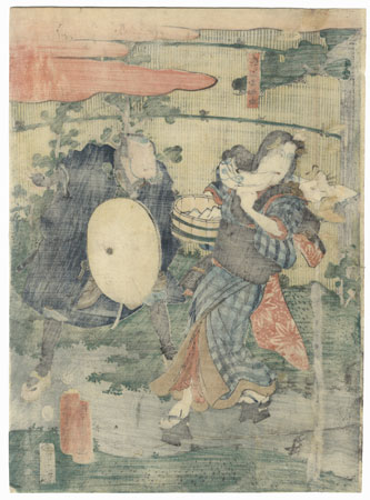 Drastic Price Reduction Moved to Clearance, Act Fast! by Kunisada II (1823 - 1880)