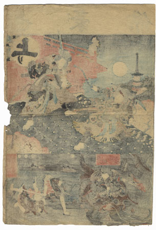 Drastic Price Reduction Moved to Clearance, Act Fast! by Edo era artist (unsigned)