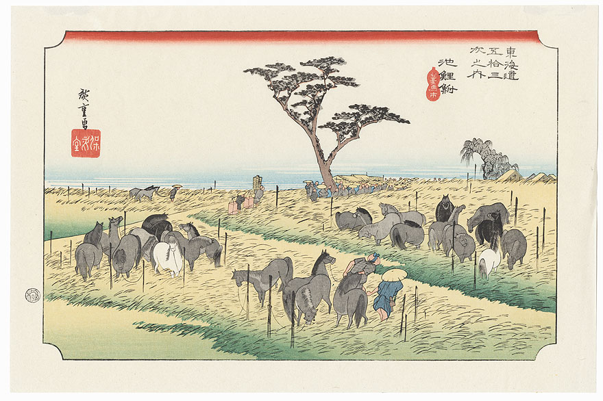 The Summer Horse Fair at Chiryu by Hiroshige (1797 - 1858)