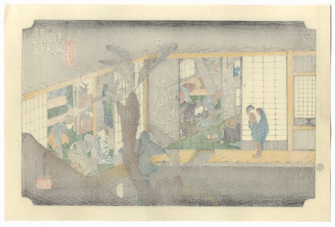 Travelers and Hostesses at an Inn at Akasaka by Hiroshige (1797 - 1858)