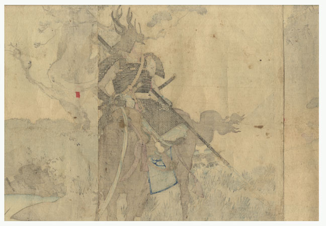 Fuji Arts Overstock Triptych - Exceptional Bargain! by Toshikata (1866 - 1908)