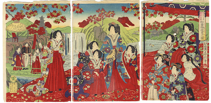 Fuji Arts Overstock Triptych - Exceptional Bargain! by Fusatane (active 1854 - 1888)