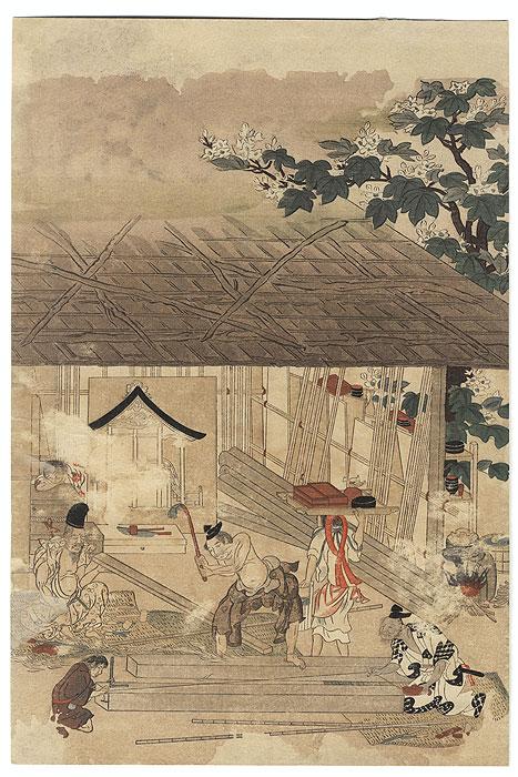 Ultimate Clearance - $14.50! by Edo era artist (not read)