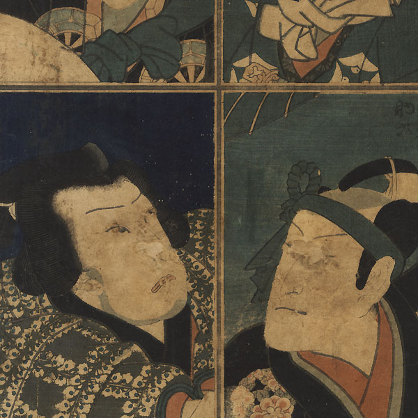 Ultimate Clearance - $14.50! by Toyokuni III/Kunisada (1786 - 1864)