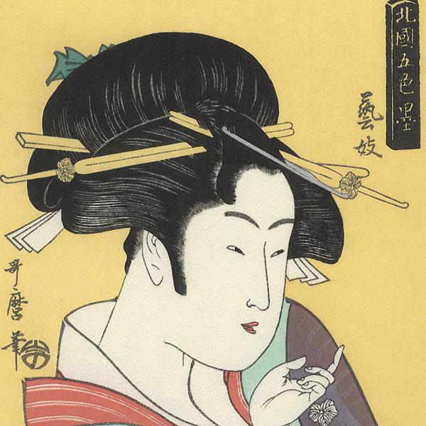 Fine Old Reprint Clearance! A Fuji Arts Value by Utamaro (1750 - 1806)