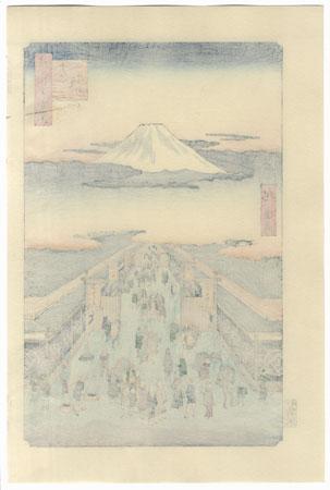Suruga-cho by Hiroshige (1797 - 1858)