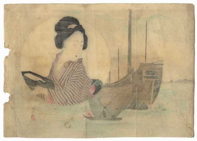 Offered in the Fuji Arts Clearance - only $24.99! by Takeuchi Keishu (1861 - 1942)