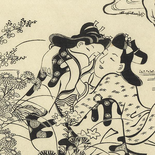 Ultimate Clearance - $14.50! by Moronobu (1618 - 1694)
