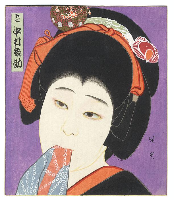 Kabuki Portrait Original Painting by Shin-hanga & Modern artist (not read)