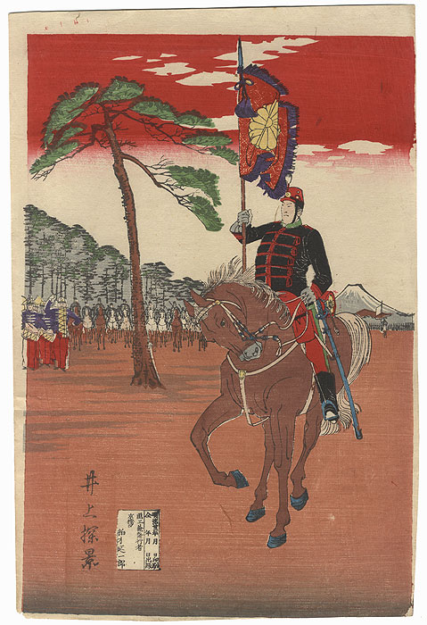 Offered in the Fuji Arts Clearance - only $24.99! by Yasuji Inoue (1864 - 1889)
