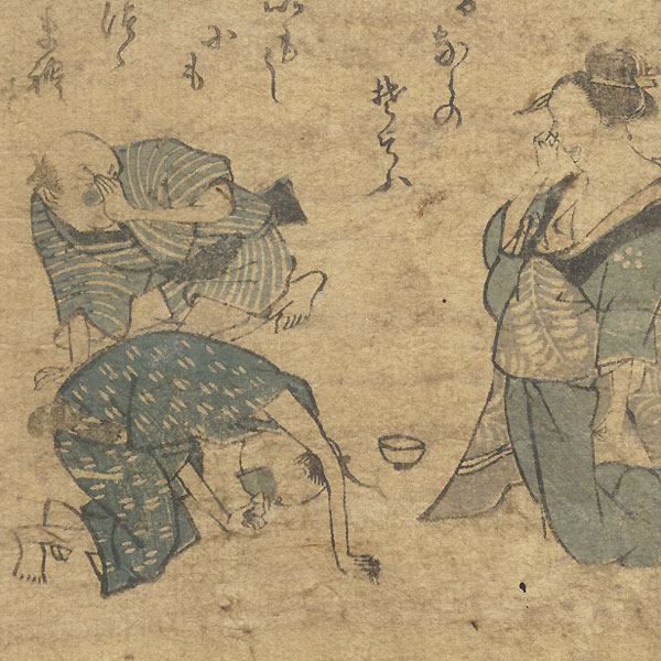 Drastic Price Reduction Moved to Clearance, Act Fast! by Edo era artist (not read)