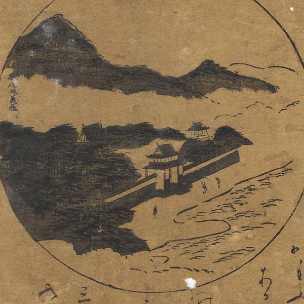 A Clearance Opportunity! Meiji or Edo era Original by Edo era artist (not read)