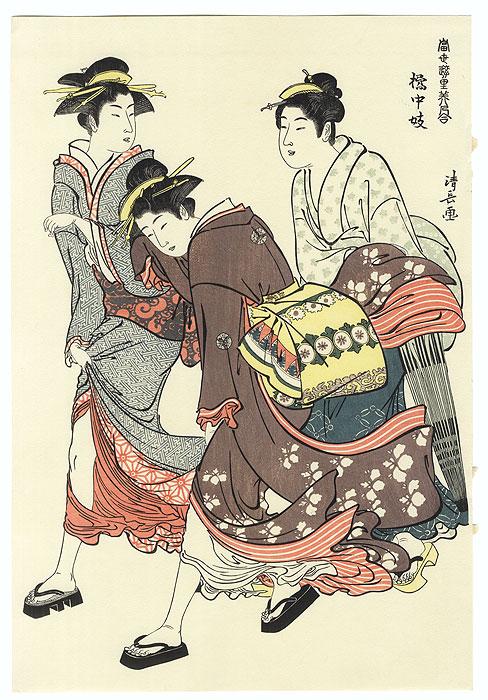 Tachibana Geisha in the Wind by Kiyonaga (1752 - 1815)